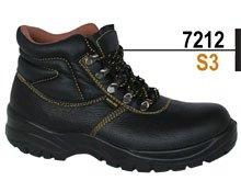 обувь рабочая специальная