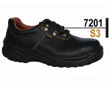 купить защитную обувь в Киеве